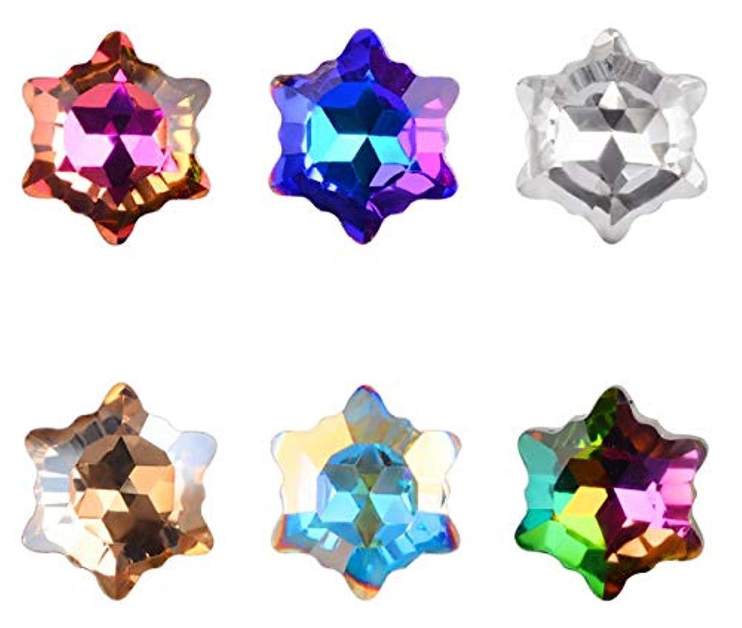 実質的にオーロックカレンダーTianmey 6Piecesネイル結晶ネイルズ装飾用宝石ストーンズアートラインストーンヒラタグラスチャームネイル