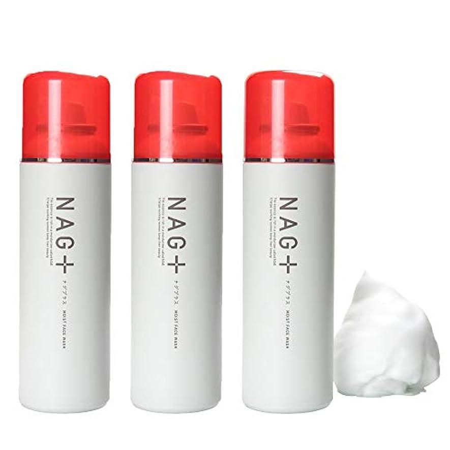 桃これまでほうき保湿する泡洗顔 3本セット