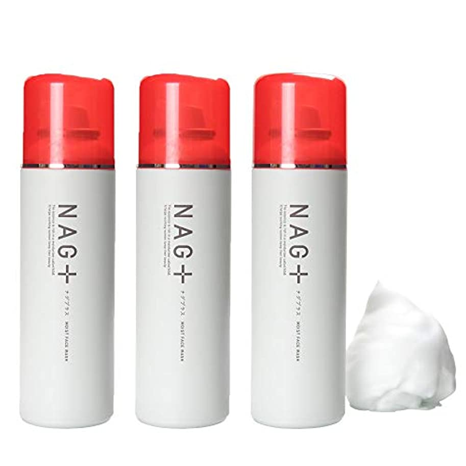 アダルト分類ピン保湿する泡洗顔 3本セット