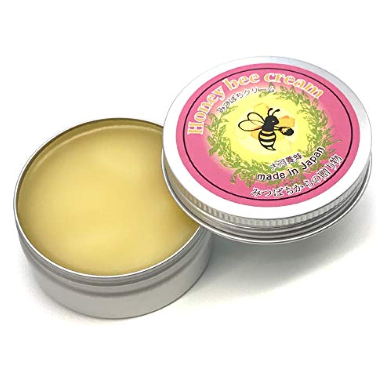 震える王室パントリー大河養蜂 みつろうクリーム (30g) ラベンダーオイル配合 全身保湿クリーム 赤ちゃんクリーム 美白ケア 肌荒れ対策 スキンケア ナイトクリーム みつばちクリーム (1個)