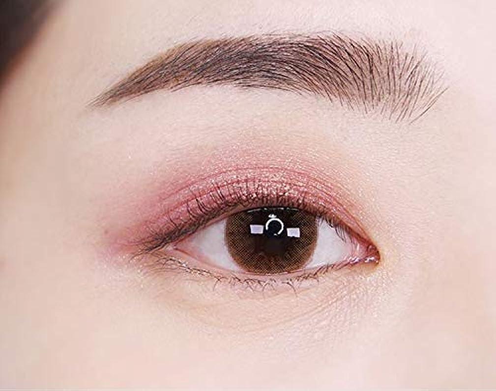 ブッシュ気球同僚[イニスフリー] innisfree [マイ パレット マイ アイシャドウ (グリッタ一) 5カラー] MY PALETTE My Eyeshadow (Glitter) 5 Shades [海外直送品] (グリッタ一...