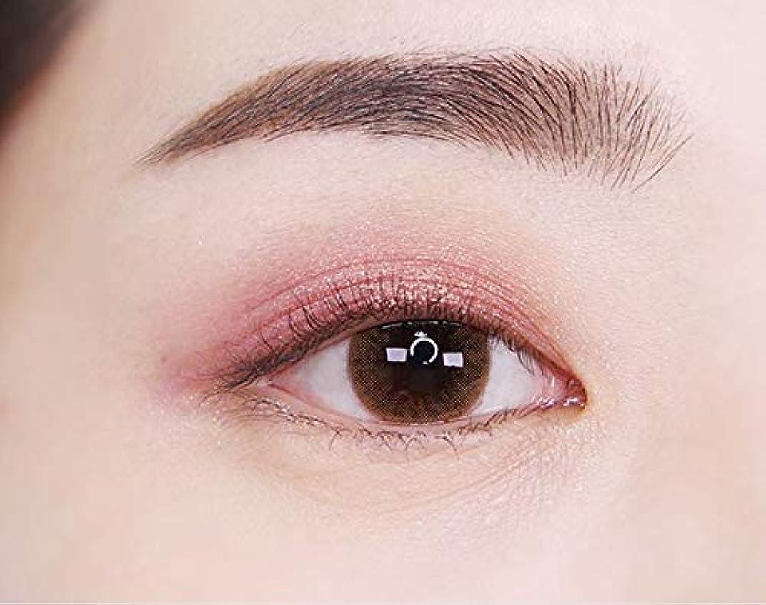 メルボルン取り除くトースト[イニスフリー] innisfree [マイ パレット マイ アイシャドウ (グリッタ一) 5カラー] MY PALETTE My Eyeshadow (Glitter) 5 Shades [海外直送品] (グリッタ一...