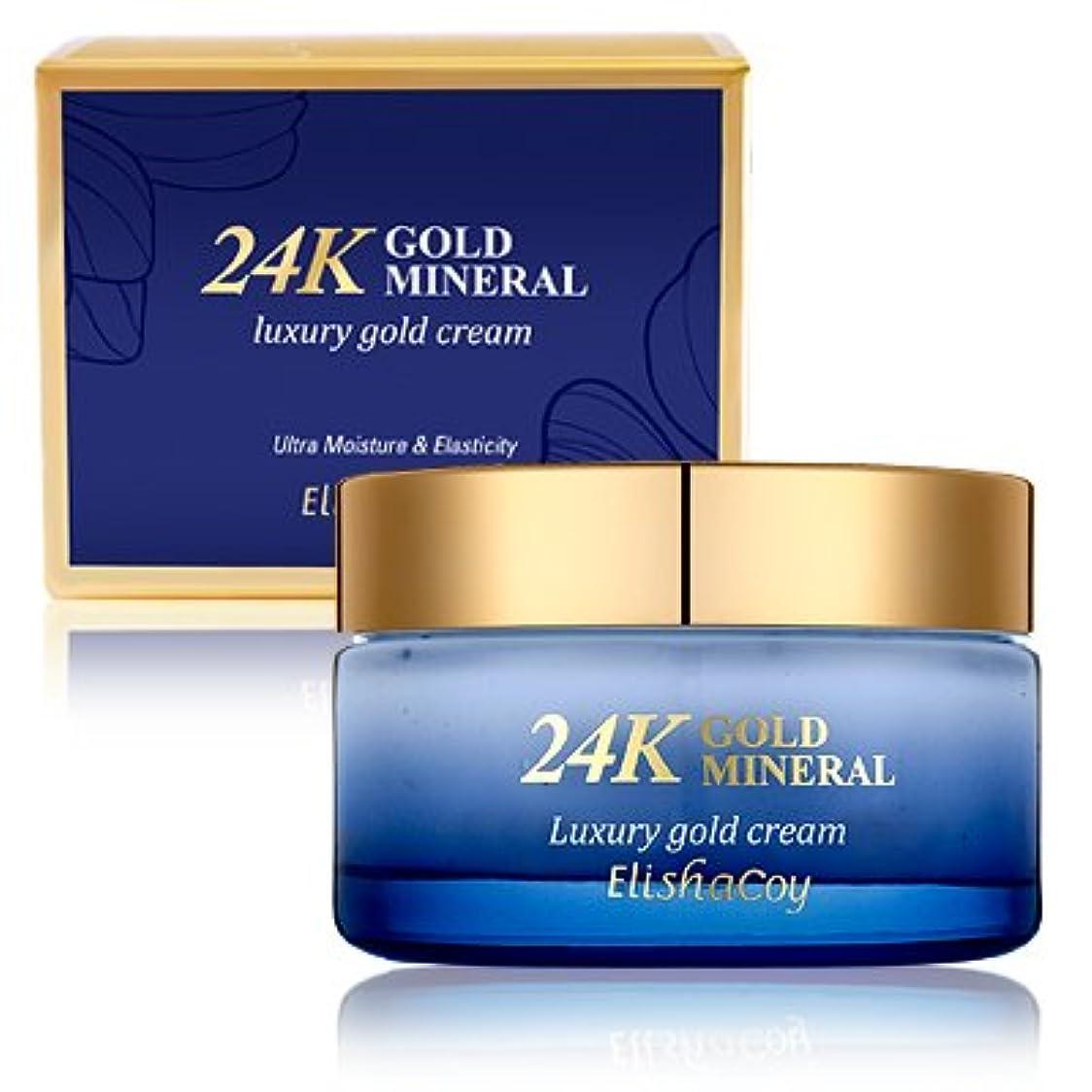 穏やかな濃度軽減する保湿クリーム エリシャコイ24Kゴールドミネラルクリーム50g