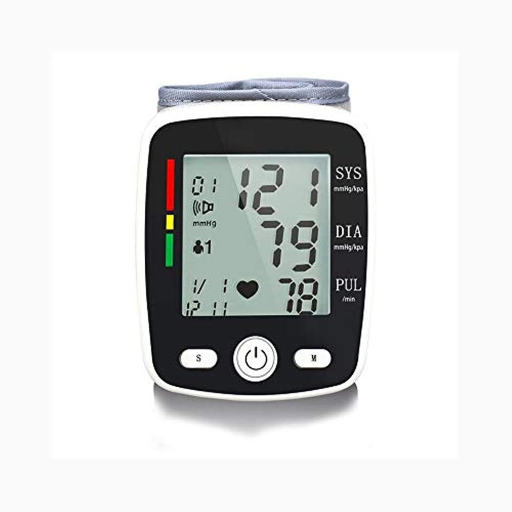 スポークスマン新聞おとこLEDディスプレイとスピーカー、90メモリそれぞれに2-ユーザー、ソフトワイドレンジカフと血圧計、アッパーアーム充電式BPモニターマシン