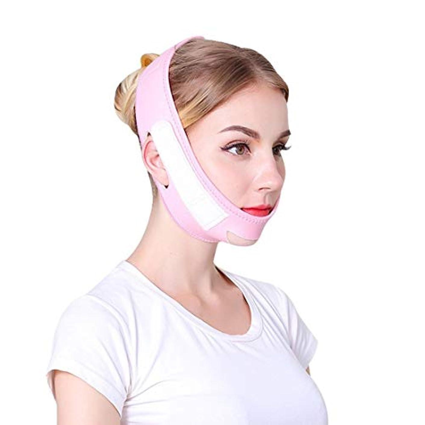 鑑定成り立つゴルフZWBD フェイスマスク, 痩身Vマスク二重あごケア減量美容ベルト付きフェイスリフティング包帯顔の減量マスクリフティングフェイス