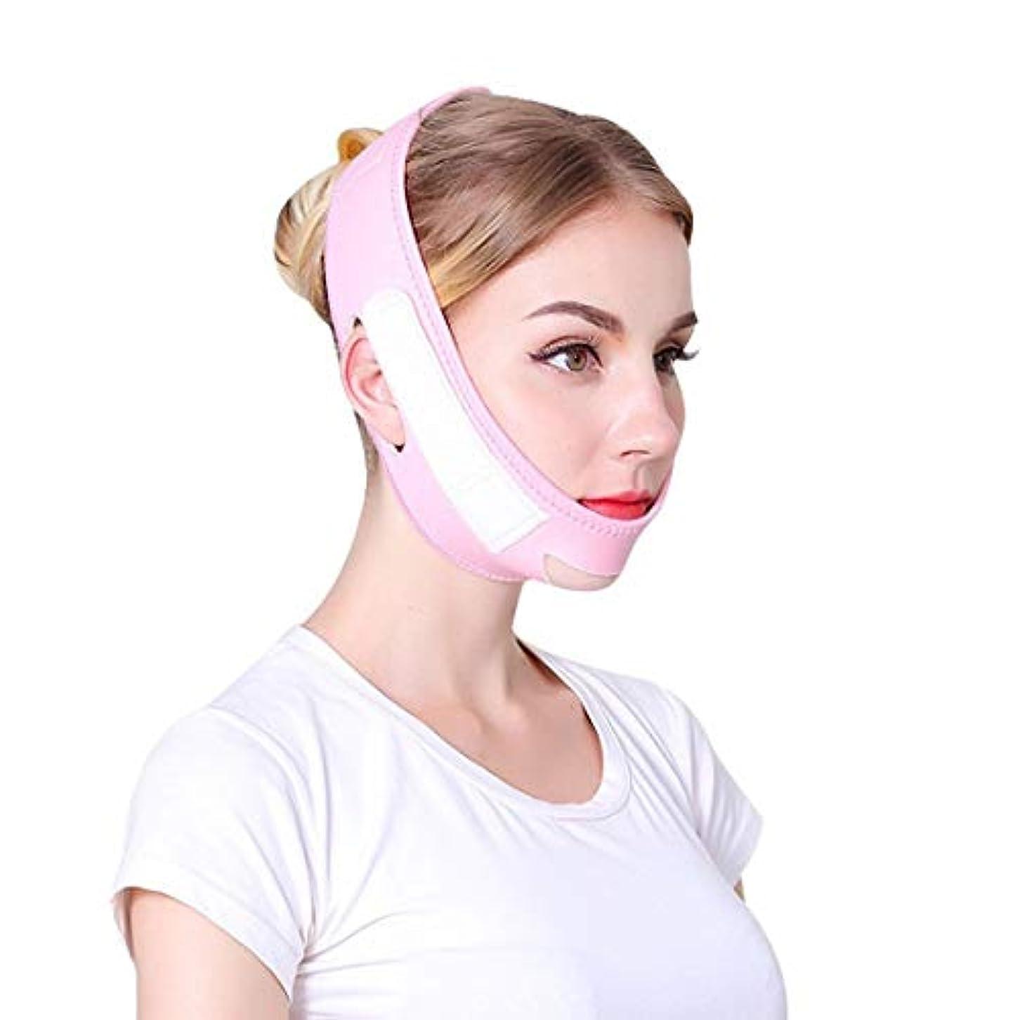 少ない消化器お別れZWBD フェイスマスク, 痩身Vマスク二重あごケア減量美容ベルト付きフェイスリフティング包帯顔の減量マスクリフティングフェイス