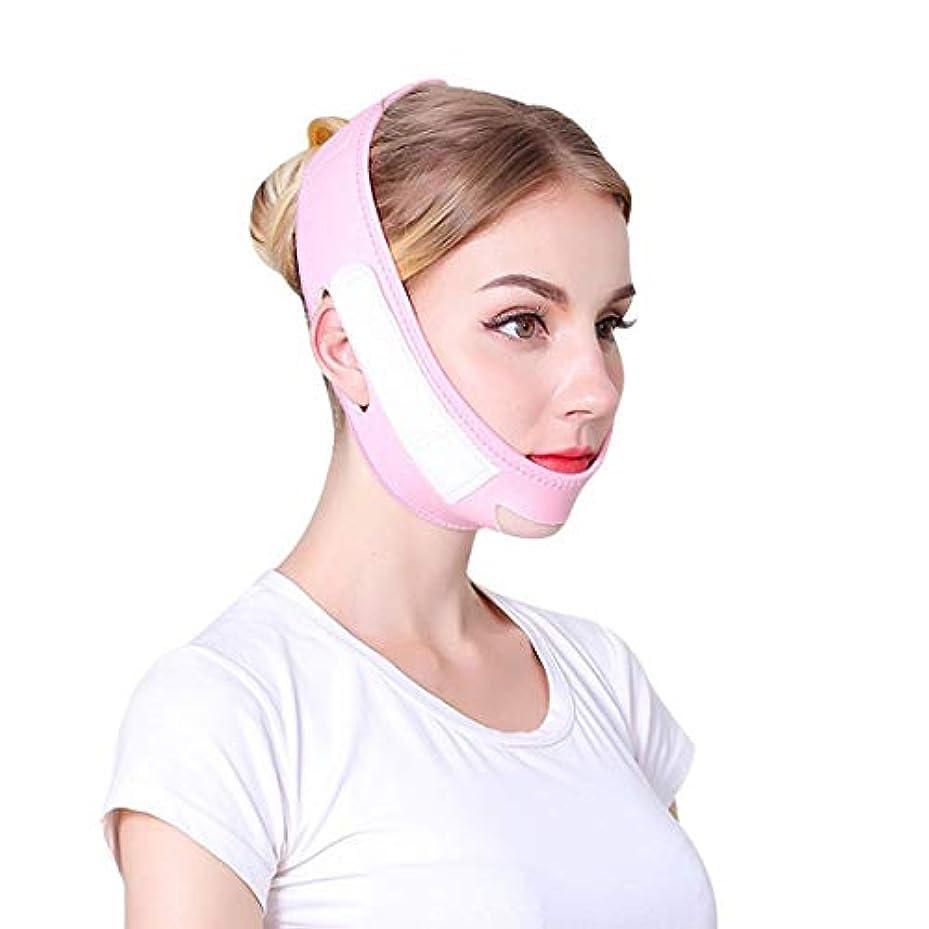 スクラブランチ精神ZWBD フェイスマスク, 痩身Vマスク二重あごケア減量美容ベルト付きフェイスリフティング包帯顔の減量マスクリフティングフェイス
