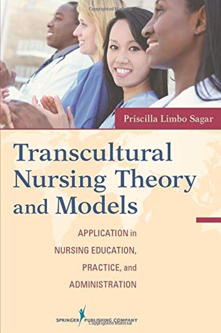 歴史的リンスくまTranscultural Nursing Theory and Models: Application in Nursing Education, Practice, and Administration