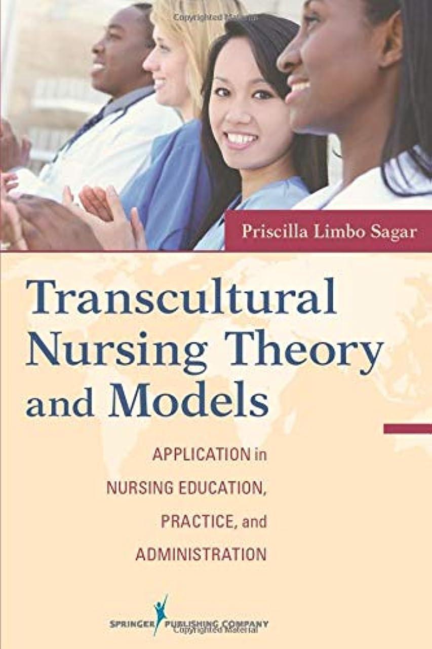 舗装するより平らな水っぽいTranscultural Nursing Theory and Models: Application in Nursing Education, Practice, and Administration