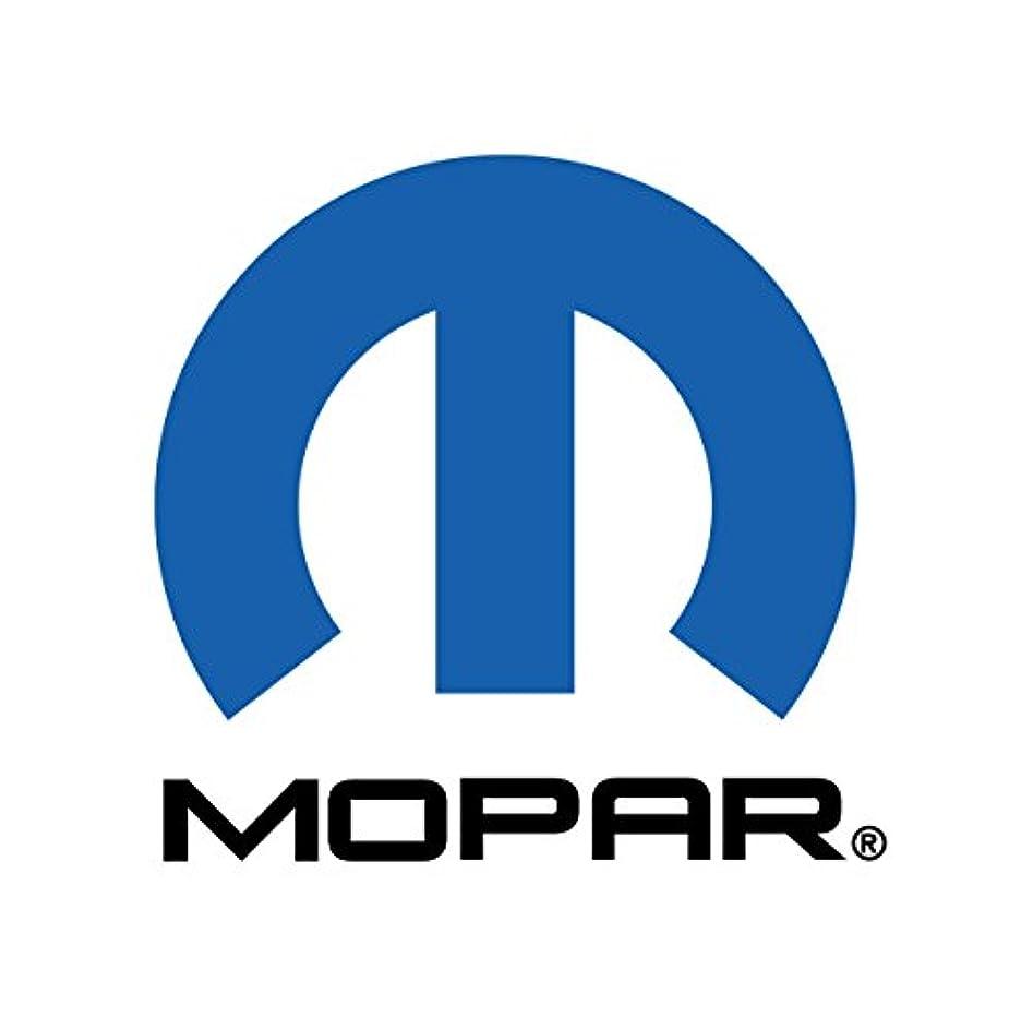 実業家ステッチ経験者Mopar Bezel Headlamp by Mopar
