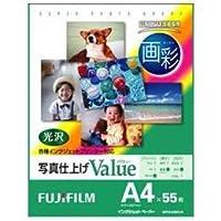 富士フイルム 写真仕上げValue 光沢 55枚 A4サイズ WPA455VA