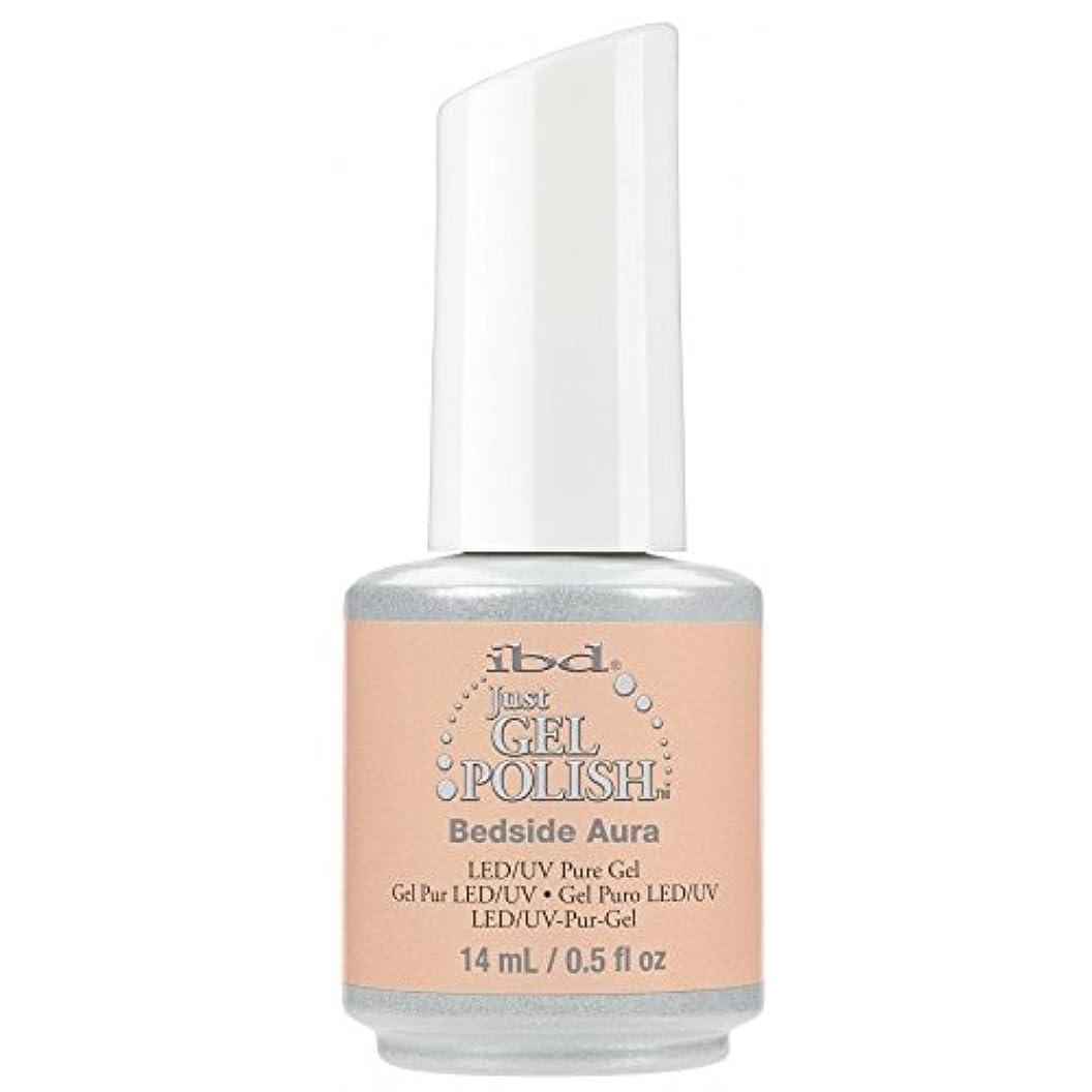 スプリットトレード確かにibd Just Gel Nail Polish - 2017 Nude Collection - Bedside Aura - 14ml / 0.5oz