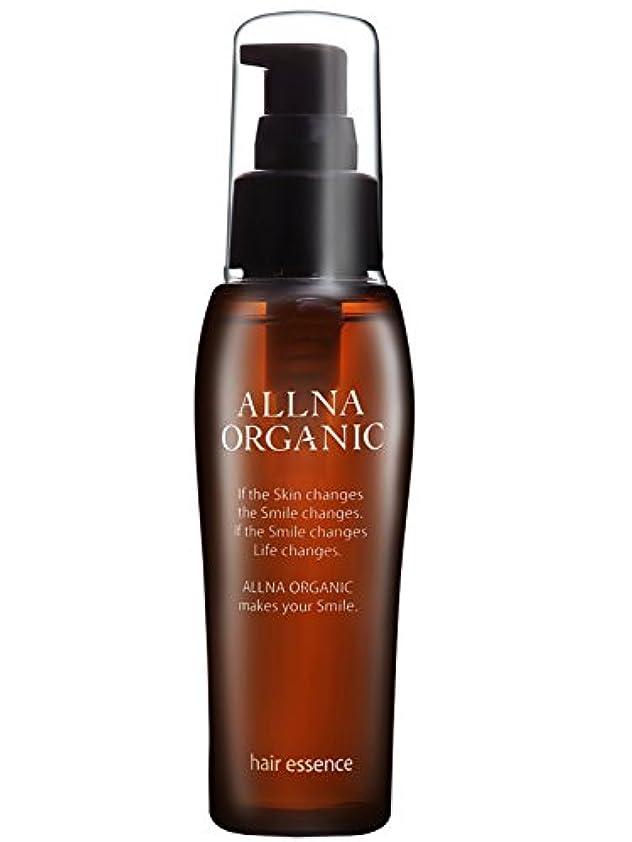 作るアリーナ瞑想的オルナ オーガニック 無添加 ヘアオイル 洗い流さない ヘアトリートメント 髪さらさら 保湿タイプ 80ml
