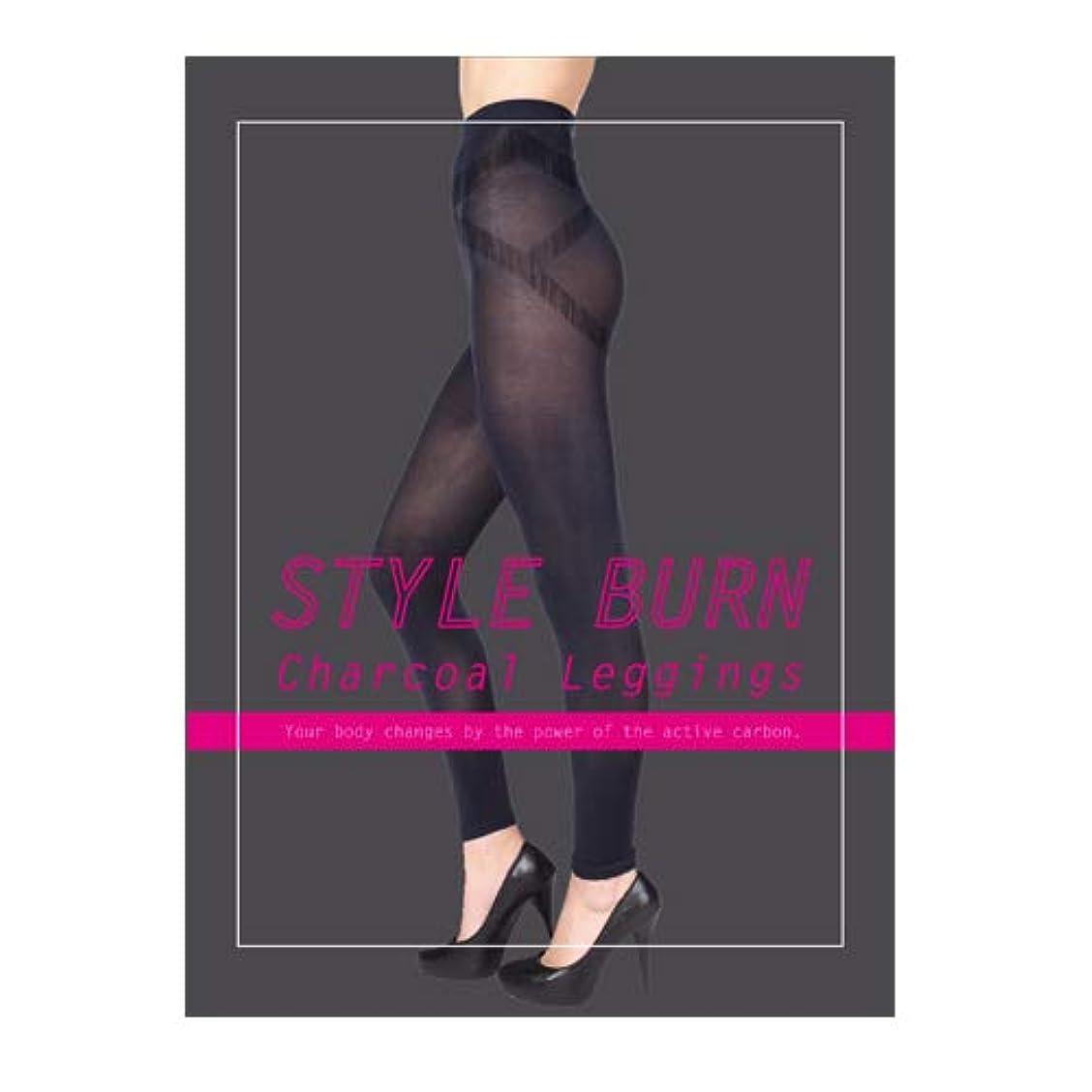 過言スペア地平線スタイルバーン チャコールレギンス STYLE BURN Charcoal Leggings/ダイエット レギンス 履く ボディケア