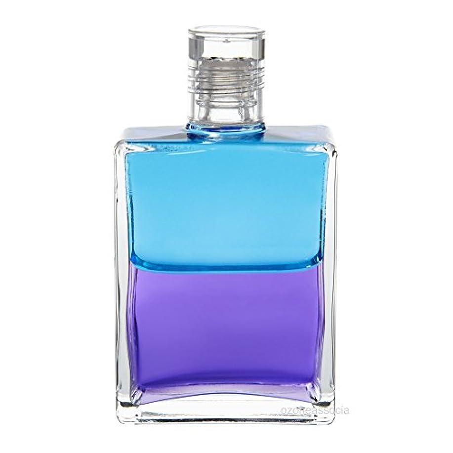 熟達した区別軽量オーラソーマ ボトル 49番  新たなメッセンジャー (ターコイズ/バイオレット) イクイリブリアムボトル50ml Aurasoma