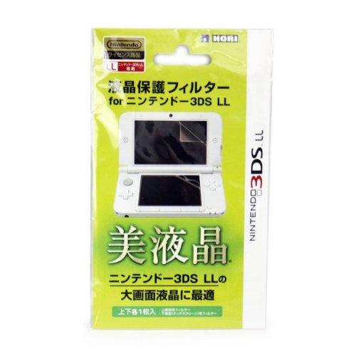 ホリ 液晶保護フィルター for ニンテンドー 3DS LL...