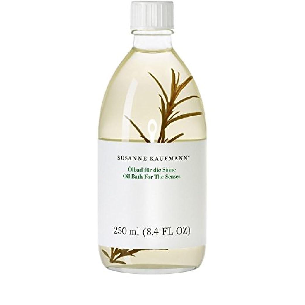 尾残るハンマー250ミリリットルの感覚のためのスザンヌカウフマンオイルバス x4 - Susanne Kaufmann Oil Bath for the Senses 250ml (Pack of 4) [並行輸入品]