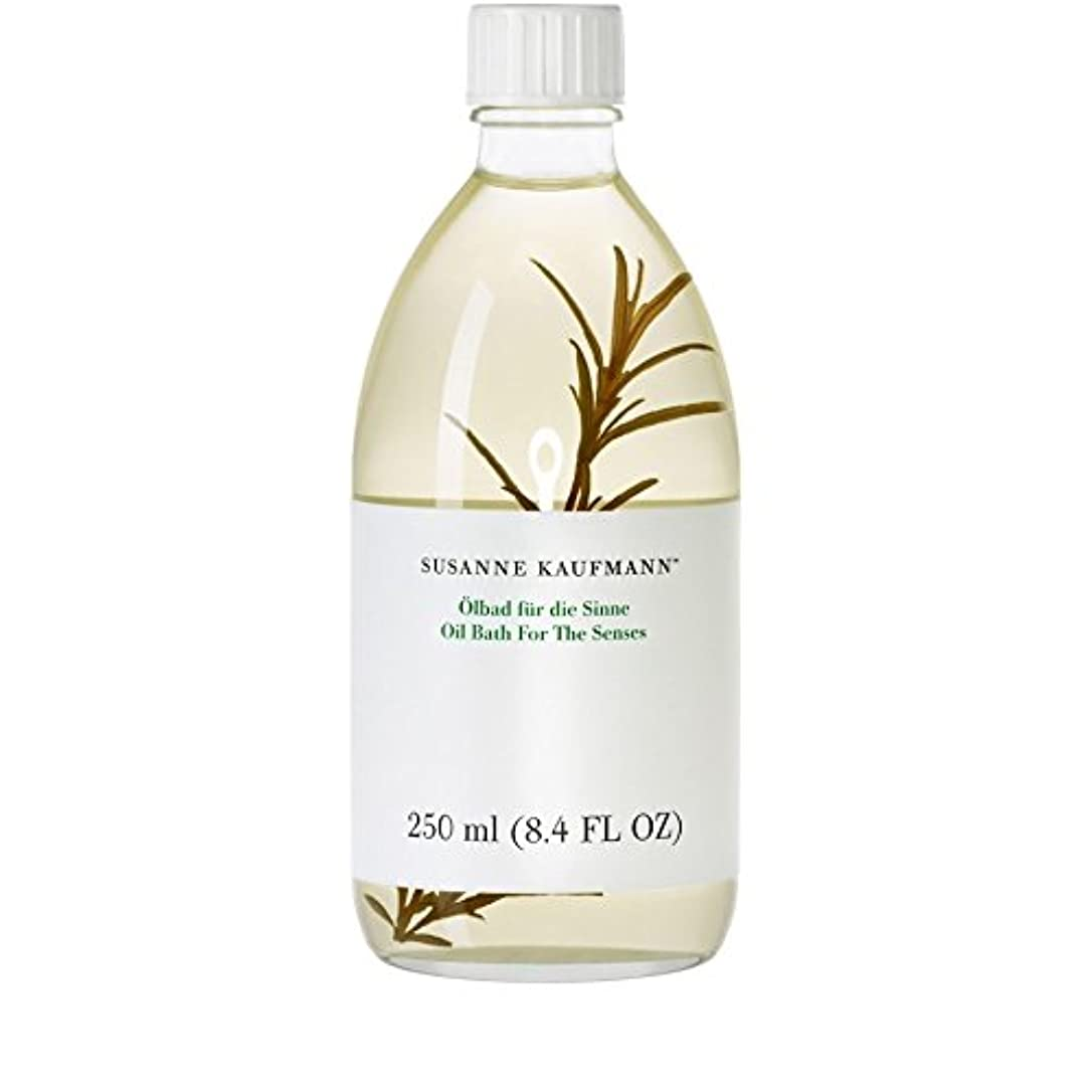 九月火山学ダブルSusanne Kaufmann Oil Bath for the Senses 250ml - 250ミリリットルの感覚のためのスザンヌカウフマンオイルバス [並行輸入品]