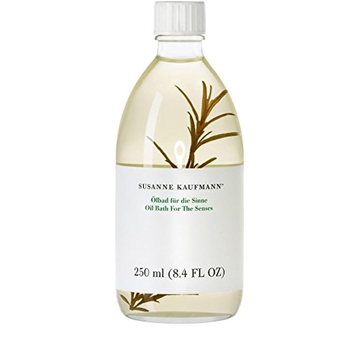 インストラクター負荷細断250ミリリットルの感覚のためのスザンヌカウフマンオイルバス x4 - Susanne Kaufmann Oil Bath for the Senses 250ml (Pack of 4) [並行輸入品]