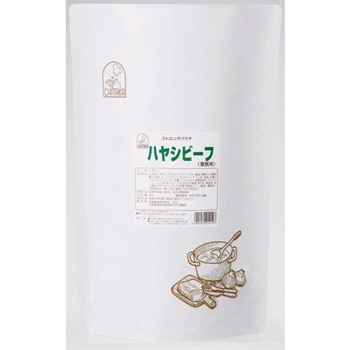 ハヤシビーフ 3kg