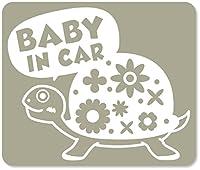 imoninn BABY in car ステッカー 【マグネットタイプ】 No.53 カメさん (グレー色)