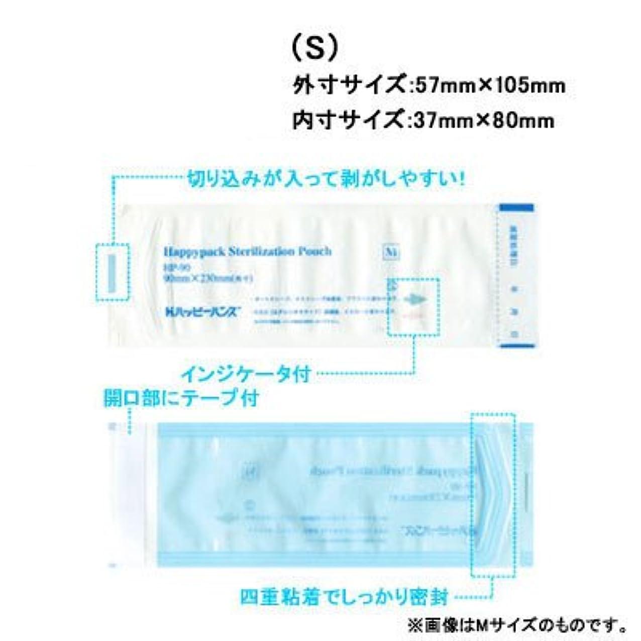 陽気な連帯伝統的(ロータス)LOTUS ハッピーパックシール Sサイズ (滅菌 パウチ シールタイプ)(57mm×105mm)