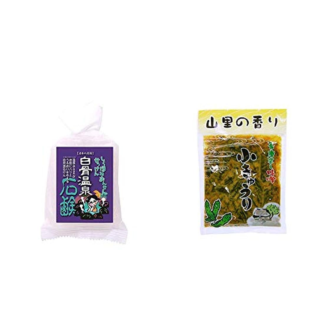 銛封筒補助[2点セット] 信州 白骨温泉石鹸(80g)?山里の香り 青唐辛し味噌 小きゅうり(250g)