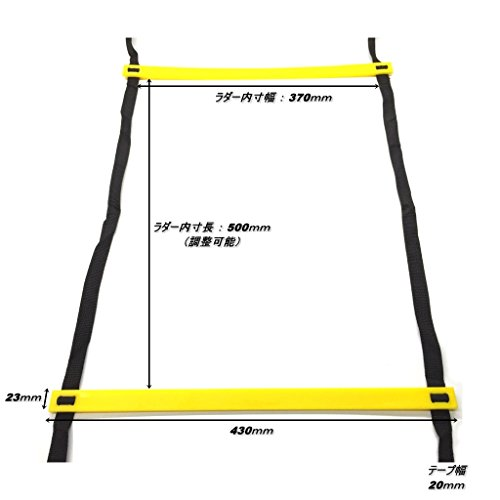【ノーブランド品】トレーニングラダー 7m プレート13枚 イエロー×ブラック (7m 13枚)