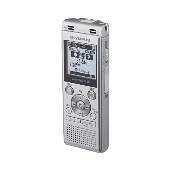 OLYMPUS ICレコーダー VoiceTr...の紹介画像2