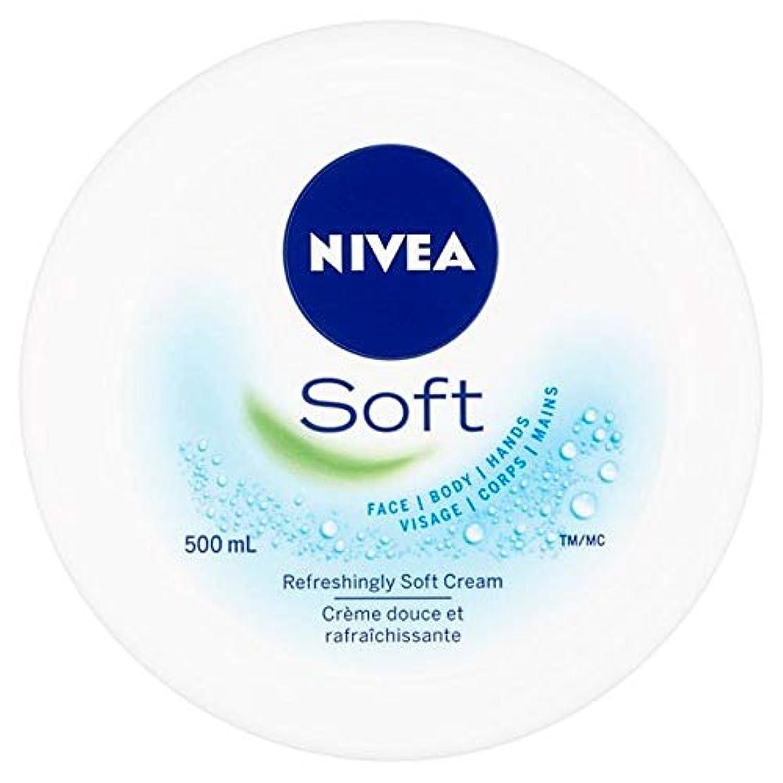 杭エンドウ湿度[Nivea] ニベアソフト爽やかなクリーム500ミリリットル - Nivea Soft Refreshing Cream 500Ml [並行輸入品]