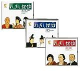 七田式(しちだ)教材 れきし探訪 日本史編 CD 画像