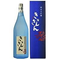 きりんざん ブルーボトル 純米大吟醸 1800ml