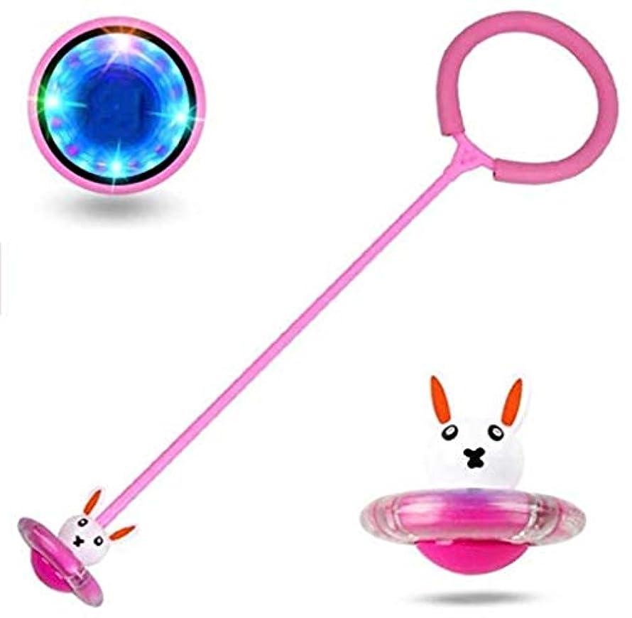 均等に雑種クラフトスキップボール、ボール足首スキップジャンプは、フラッシュサークルザ?子供用玩具LIur SLIrtsバランBrはボールが脂肪楽しいフィットネスゲームSLIrts-アウトドアLANT ENT色:?グリーンをジャンプ (Color : Pink)