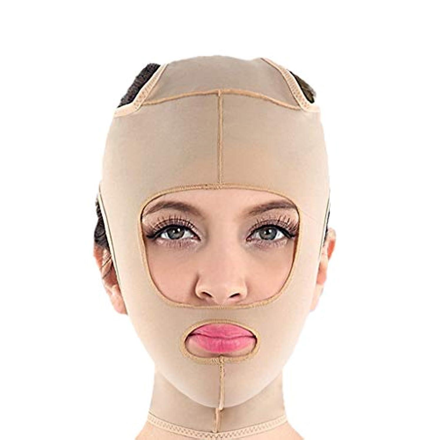 手段運動人事XHLMRMJ フェイスリフティング、ダブルチンストラップ、フェイシャル減量マスク、ダブルチンを減らすリフティングヌードル、ファーミングフェイス、パワフルリフティングマスク (Size : L)