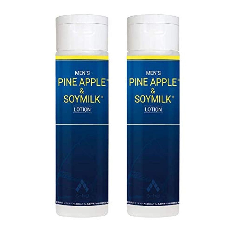 ミトン毎月説得力のあるパイナップル 豆乳 ローション メンズ 200ml 脱毛 除毛 ムダ毛処理 アフターケア (2)