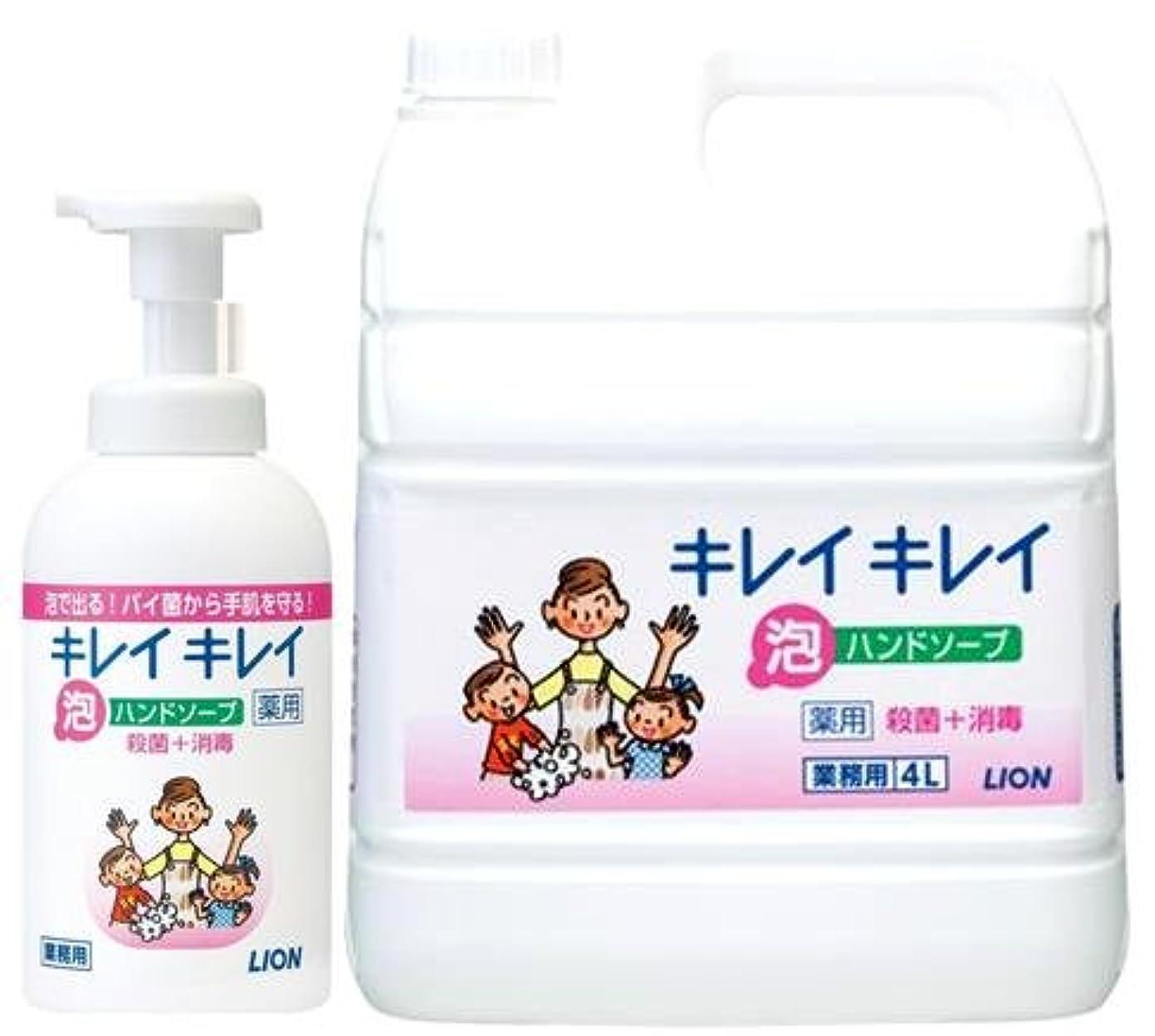 お香過敏な正しくキレイキレイ薬用泡ハンドソープ550mLポンプボトル+ 4Lボトルセット