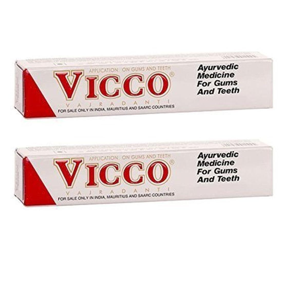 醜い銛計算するBuycrafty Ayurvedic Herbal Toothpaste 100gm (Pack of 2) Vicco vajradanti Free 2 Dental Floss Toothpicks