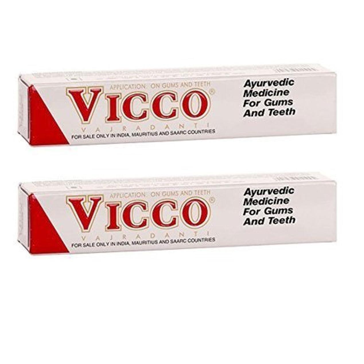 致命的精算自動的にBuycrafty Ayurvedic Herbal Toothpaste 100gm (Pack of 2) Vicco vajradanti Free 2 Dental Floss Toothpicks