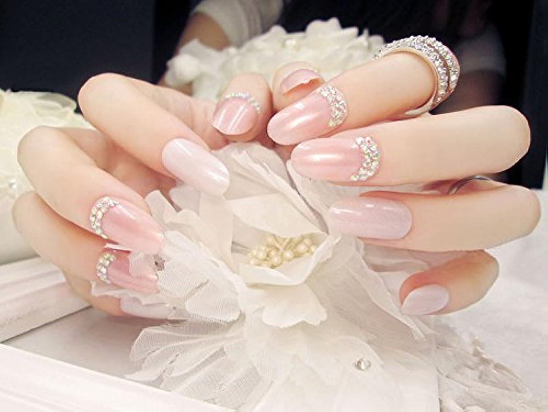 ネイルチップ?つけ爪 シンプルピンク?パールピンク/きらきらビーズ