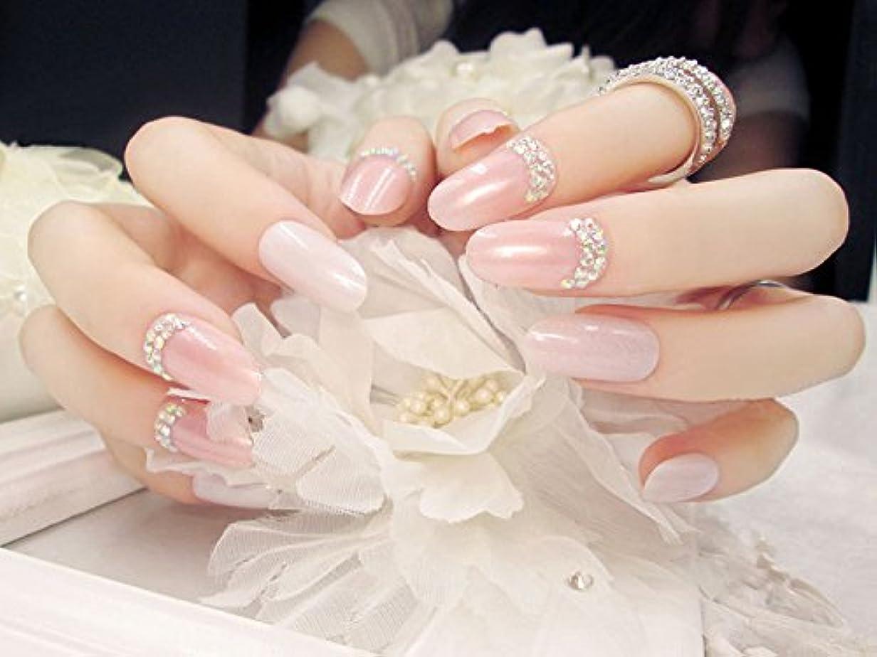 妻提案パズルネイルチップ?つけ爪 シンプルピンク?パールピンク/きらきらビーズ