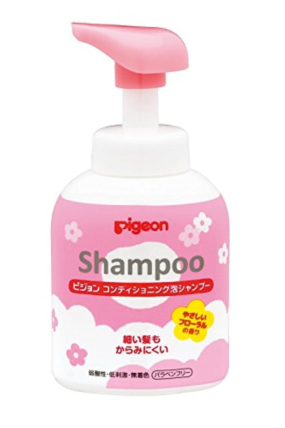 サッカー電圧検索ピジョン コンディショニング泡シャンプー やさしいフローラルの香り 350ml