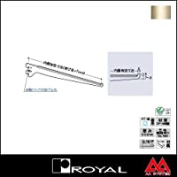 e-kanamono ロイヤル 棚受け 水平ガラス棚ブラケット R-110GS 300 Aニッケルサテン