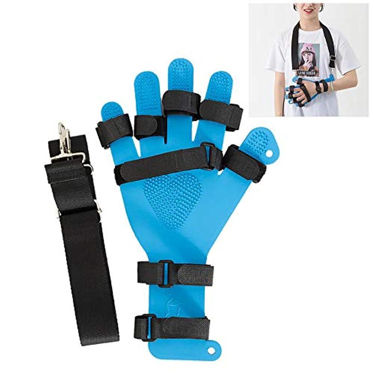 勇気チャット永久指の副木指板、調節可能な手首の訓練の装具、リハビリテーションのための指の分離器延長板。,2PCS