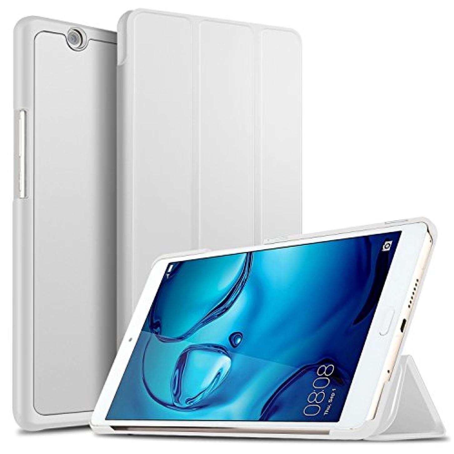 大きさ吸収剤溶融Huawei MediaPad M3 8.4 ケース 【KuGi】 スタンド機能付き Huawei MediaPad M3 8.4 カバー 三つ折型 薄型 軽量 傷つけ防止 スタンドカバー 内蔵マグネット開閉式 PUレザー Huawei MediaPad M3 8.4 スマートケース ホワイト