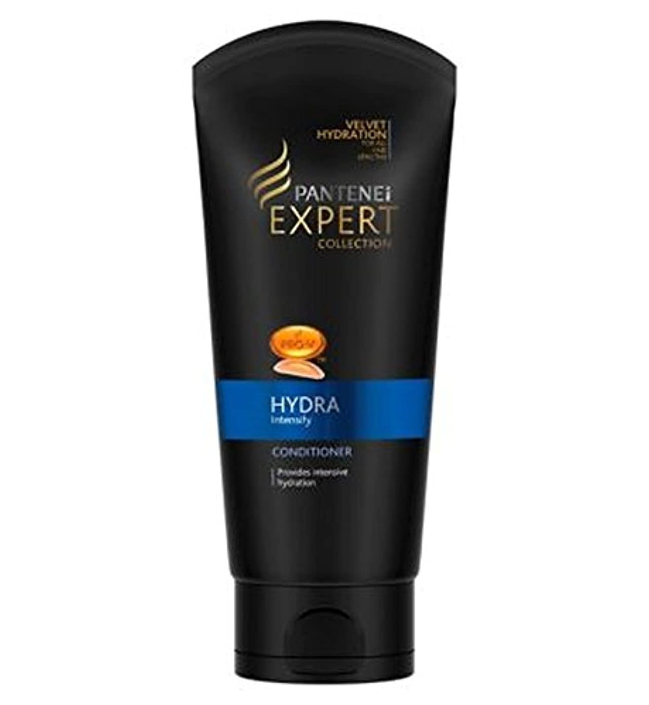 容器使用法スープPantene Expert Collection Conditioner Hydra Intensify for dry hair 200ml - パンテーン専門家のコレクションコンディショナーヒドラは、乾いた髪の200...