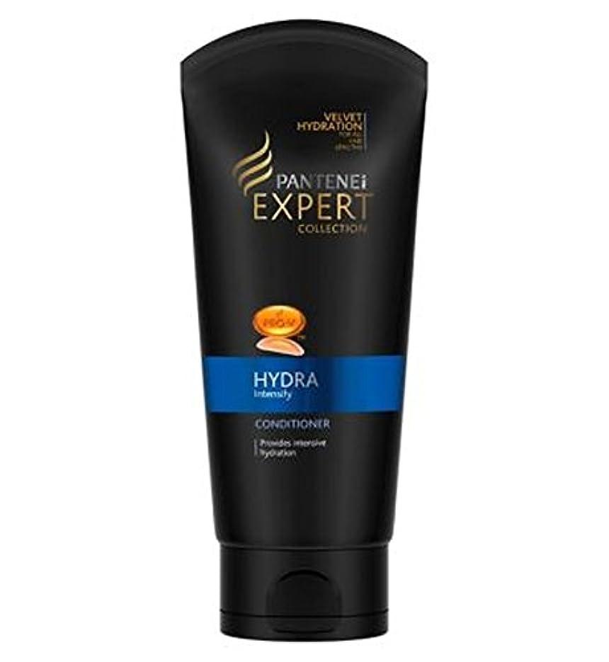 発火する飛び込む閉塞Pantene Expert Collection Conditioner Hydra Intensify for dry hair 200ml - パンテーン専門家のコレクションコンディショナーヒドラは、乾いた髪の200...