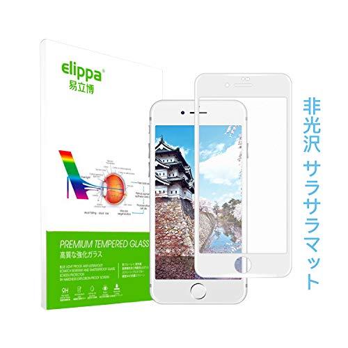 2c76cd81b9 iPhone7/iPhone8 ガラスフィルム アンチグレア Elippa さらさら 反射防止 炭素繊維 3D全面保護 フル