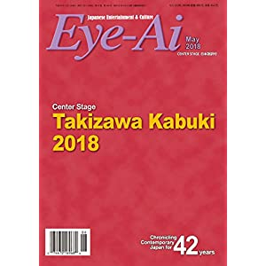 Eye-Ai [Japan] June 2018 (単号)