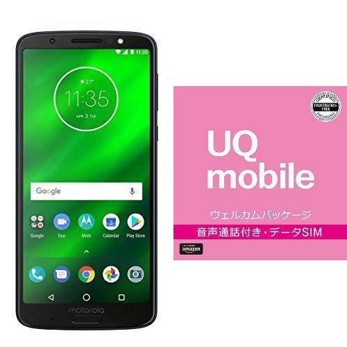 モトローラ SIM フリー スマートフォン Moto G6 Plus 4GB/64GB ディープインティゴ 国内正規代理店品 PAAT0026JP/A  BIGLOBE UQモバイル エントリーパッケージセット