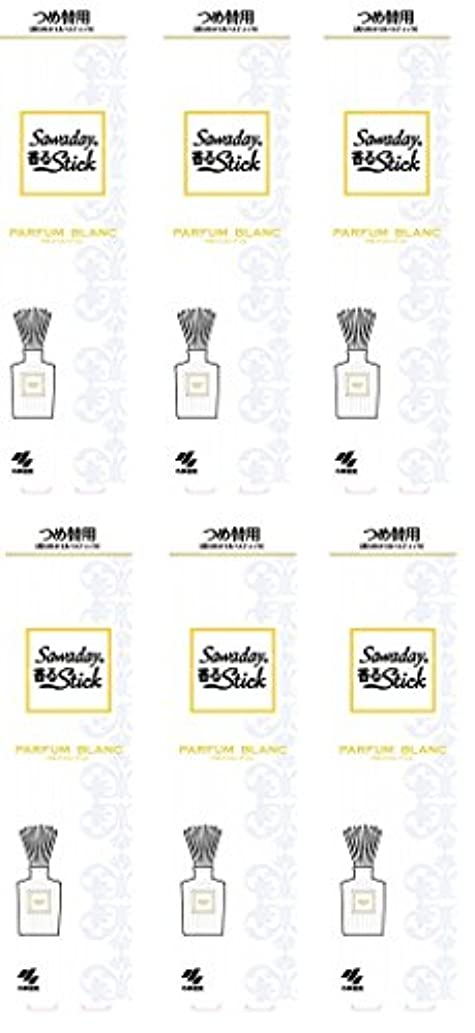凝視山束【まとめ買い】サワデー香るスティック 消臭芳香剤 詰め替え用 パルファムブラン 70ml×6個